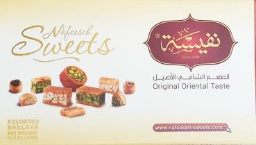 Meinbazar Baklava Sortiment von Baklava mit Pistazien und Cashewnüssen Orientalisches Gebäck Baklawa Premium Qualität 450g